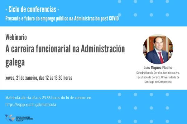 Webinario A carreira funcionarial na Administración galega